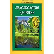 Endoekologiya zdorovya