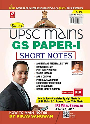 Kiran UPSC Mains GS Paper-I Short Notes By IPS Vikas Sangwan Air -123, 2017 English (2643)