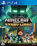 Minecraft Story Mode Season Two SONY PS4 PLAYSTATION 4 JAPANESE VERSION