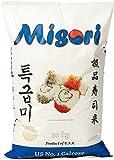 MISORI Calrose Reis/Sushi Reis; Premium Qualität, 1er Pack (1 x 10 kg Packung)