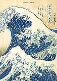 Japonais Reference Books