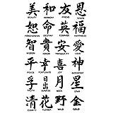 JUSTFOX - Temporäres Tattoo Chinesischen Schriftzeichen Design Temporary Klebetattoo Körperkunst