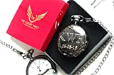 Engraved Personalised Pocket Watch Custom For Best Man Groom Wedding Stag Father Dad Groomsman