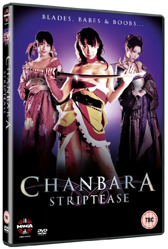 Chanbara Striptease [DVD] (18)