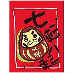Panda Legends Barre de Sushi Signe de Bienvenue Style Japonais Izakaya Bannière Porte Coulissante Rideaux Suspendus, Dharma