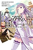 Re:ZERO: -Starting Life in Another World-, Vol. 1 (manga): Chapter 1: A Day in the Capital
