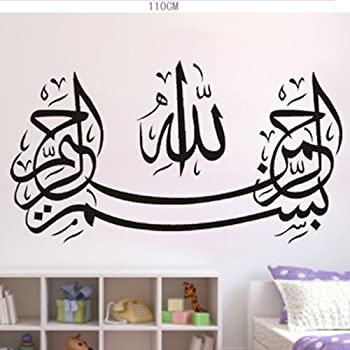 """23.6"""" X 43.3"""" Family Where Life Begins & Love Never Ends Wall Sayings Sticker Quotes DIY Vinyl Wall Sticker Decor."""