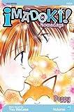 [Imadoki!: v. 5] (By: Yuu Watase) [published: February, 2007] -
