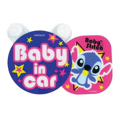 Disney Swing Message Baby Stitch