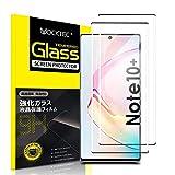 YockTec Verre Trempé Protecteur écran pour Samsung Galaxy Note 10+/Note 10 Plus, [Dureté 9H] [Couverture Totale] [HD Clear] Protection Film pour Samsung Galaxy Note 10 Plus/Note 10+ (2 Pcs)