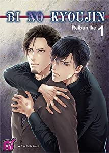 Bi No Kyoujin Edition simple Tome 1