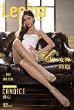#8: The best digital photo magazine of beutiful asian girl and their leg and feet legina (Japanese Edition)