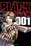 Black Lagoon: Writing Journal - Lined Notebook - Gift Notebook For  Sereis Fans - Journal - Notebook - Diary  - Composition Book 6x9 - 100 Pages