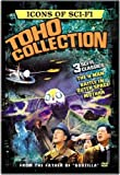Icons of Science Fiction: Toho Collection [DVD] [Region 1] [US Import] [NTSC]