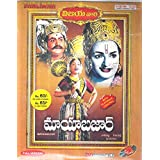 Mayabazar Telugu Movie VCD