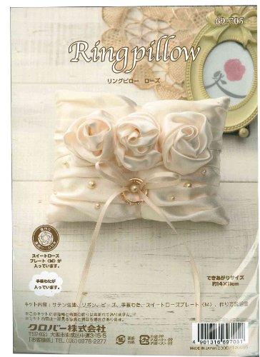 Clover ring pillow making kit / Rose (japan import) (Kit Making Pillow)