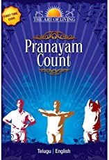 Pranayam Count From The Art Of Living