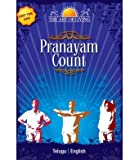 #1: Pranayam Count From The Art Of Living