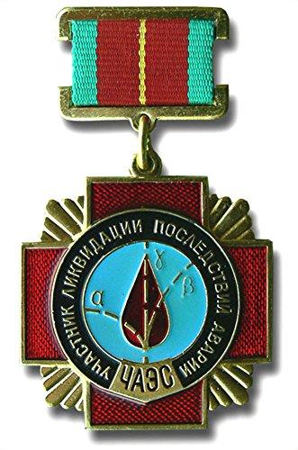 Tschernobyl Orden - Liquidatoren Medaille / Abzeichen - Pripjat - UdSSR - Sowjetunion *ORIGINAL*