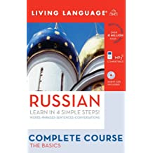 Complete Russian: The Basics (Book and CD Set): Includes Coursebook, 4 Audio CDs, and Learner's Dictionary