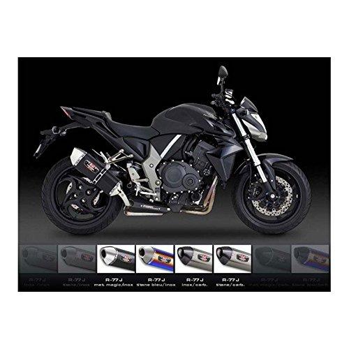 Produktbild Endschalldämpfer Gegenstück YOSHIMURA r77-j 'tit. Blau / Cap Edelstahl für Honda CB1000R 08 – 16 & CB1000R ABS 08 – 16