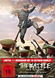 The Battle: Roar to Victory LTD. - Limited Special Edition [Blu-ray]