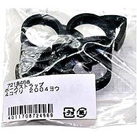 Eheim Collier Serrage 12/16mm pour 2004/2005 Aquariophilie