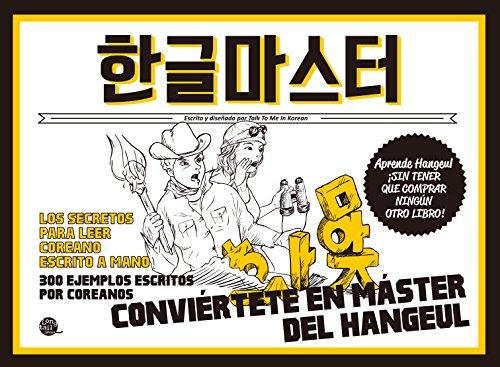 Hangeul Master: Become a Hangeul Master por Talktomeinkorean