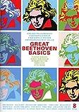 Great Beethoven Basics [8 DVD Box]