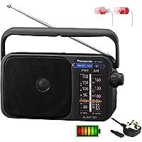 Panasonic RF-2400D Digital (NOT DAB) AM/FM Portable Radio AC/DC with Headphone Socket and Headphones