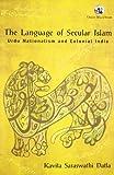Language of Secular Islam