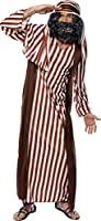 Mens Brown Shepherd Christmas Nativity Xmas Festive Fancy Dress Costume Outfit
