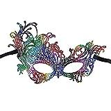 RXBC2011 Maskenmaske, Spitze, venezianische Masken, Regenbogenfarben