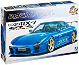 1/24 Mazda FD3S RX-7 A-Spec Type GT-C by AOSHIMA