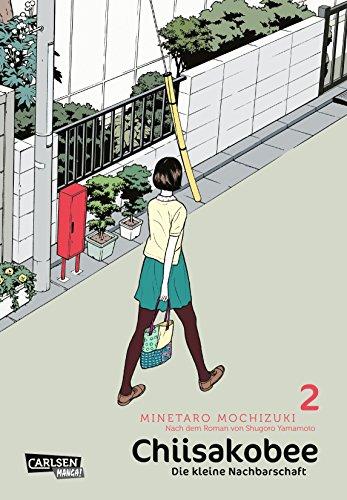 Chiisakobee 2: Die kleine Nachbarschaft