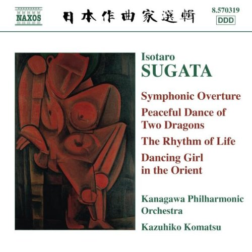 sugata-orchestral-works