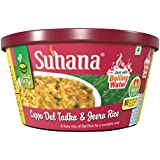 Suhana Cuppa Dal Tadka & Jeera Rice 70g (Pack Of 3)