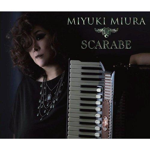 Scarabe - Amazon Musica (CD e Vinili)