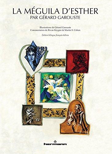 La mguila d'Esther: Texte, traduction et commentaires (dition bilingue)