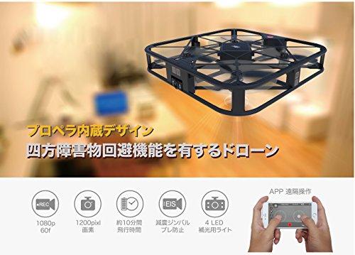 Aee Sparrow - Hover Selfie-Drone con wifi, 12MP camara, LED flash