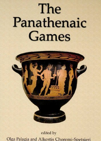 The Panatheniac Games Cover Image