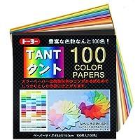 Toyo Origami Tant (007200), 15 cm x 15 cm, 100 Colors