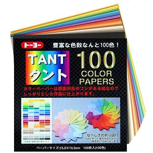 Toyo Origami, Tant (007200), 15 x 15 cm, 100 Farben