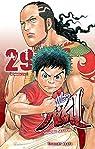 Prisonnier Riku - tome 29 Réminiscence par Seguchi