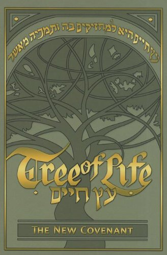 Tree of Life Bible-FL: The New Covenant