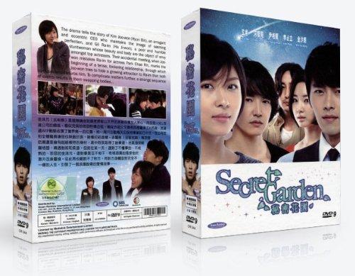 Secret Garden Korean Tv Drama Dvd NTSC All Region Korean/Mandarin Audio with English/Chinese Sub (The Secret Garden Film)
