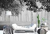 Papier peint mural - Des Arbres Feuilles Les Bois Champ - Thème Forêt et arbres - XL - 368cm x 254cm (LxH) - 4 Parts - Imprimé sur 130g/m2 papier intissé EasyInstall - 1X-775787V8