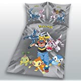 Couette pokemon ajouter les articles non en - Housse de couette pokemon 2 personnes ...