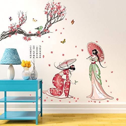 Ayhuir Kostüm-Schönheitsleute Der Chinesischen Art Retro- Klassische Wandaufkleberkunstabziehbildblumenbaum-Damenfigurschmetterlingsvogel (Arten Der Katze Kostüm)