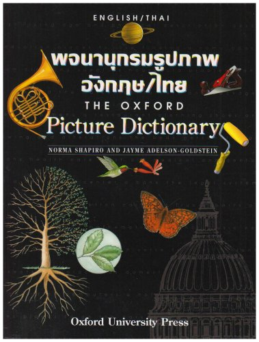 The Oxford Picture Dictionary: English-Thai (The Oxford Picture Dictionary Program)